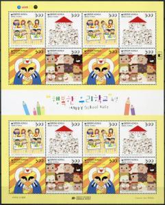 South Korea. 2015. Happy School Life (MNH OG) Miniature Sheet