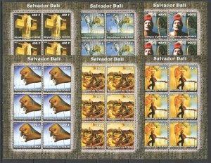 KV323 2002 CHAD NEW ART PAINTINGS SALVADOR DALI !!! 6SET MNH