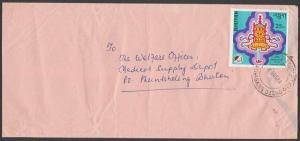 BHUTAN 1978 local cover ASHIGANG DZONG cds.................................57656