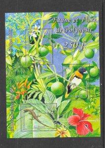BIRDS - FRENCH POLYNESIA #1098a  MNH