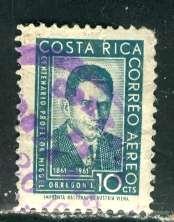 Costa Rica; 1961: Sc. # C320: O/Used Cpl. Set