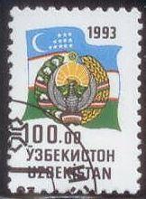 Uzbekistan 1993 SC#34 CTO