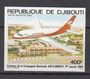 DJIBOUTI SC# C132 AIR DJIBOUTI 1st. ANNIVERSARY MNH - IMPERF