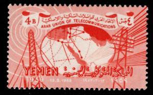 Yemen Scott 91 MNH** issued 1959
