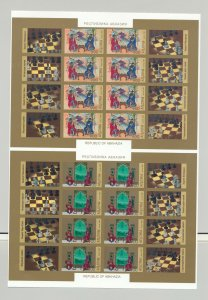 Abkhazia (Georgia) 1996 Chess History 2 M/S of 8 on Imperf Collective Proof #1
