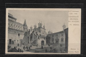 Russia Old Vintage Postcard,Ancient Kremlin,Res Cross of St. Eugene Society,VF