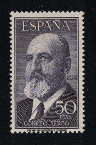 Spain # C146   Quevedo Issue    1955  MH  SCV $ 5.00