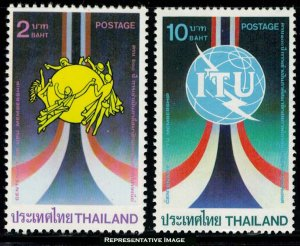 Thailand Scott 1111-1112 Mint never hinged.