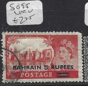 BAHRAIN (PP1704BB)  ON  GB  QEII 5R/5/-  SG  95  VFU