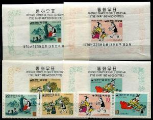 HERRICKSTAMP KOREA Sc.# 676-79,676A-79A Fable Stamps & Souvenir Sheets