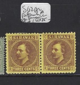 SARAWAK (P1812B)  BROOKE  3C PR SG 2 RETOUCH A IN SARAWAK  NGAI