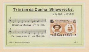 Tristan Da Cunha Scott #396 Stamps - Mint NH Souvenir Sheet