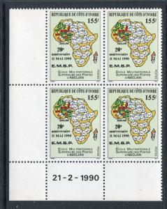 Ivory Coast 888, MNH, Postal School, map of Africa 1990. x27754