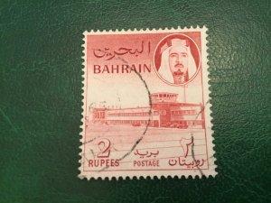 ICOLLECTZONE Bahrain 138 VF used
