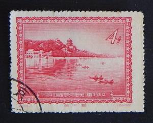 China, 1956, (6)-19(5-6IR)