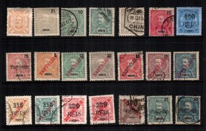 Zambezia  21 diff  mint hinged and used cat $ 24.00