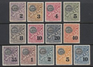 Costa Rica 1937 Officials Complete Set MNH/VLM Mint. Scott O82-O94