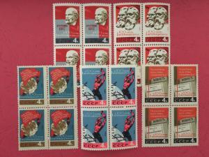 USSR Russia 1964 Block 100th Anniversary First International Marx Lenin People