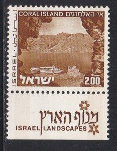 Israel # 473, Landscapes - Coral Island, Tab, NH