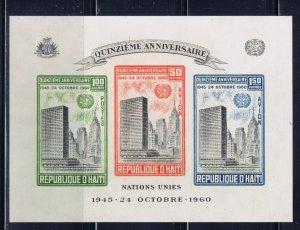 Haiti C169a MNH 1960 imperf souvenir sheet