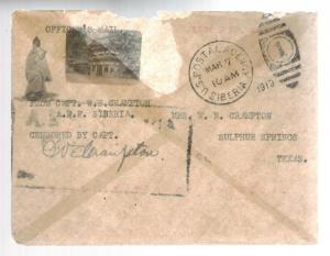 1919 US Army Officer Soldier Cover AEF Siberia Russia Allied Expeditionary Force