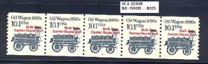 USA PNC SC# 2130b OIL WAGON PC 0.101c PL# 2 RED -WATER ACTIVATED PNC5 MNH