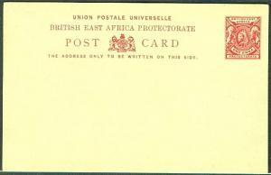 BRITISH EAST AFRICA 1896  H & G #8, 1 Anna postcard