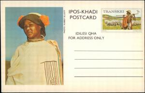 South Africa, Transkei, Government Postal Card