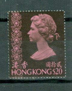 HONG KONG QE #288...WM 314...MNH...$32.50