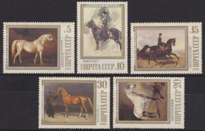 Russia, Equestrian Paintings, Horses, Sc. 5694-5698, MNH