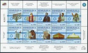 Venezuela 1599 aj sheet,MNH. Michel 3291-3300 klb. State of Israel,50th Ann.1998