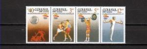 Armenia, Scott cat. 432 A-D. Barcelona Summer Olympics issue. ^