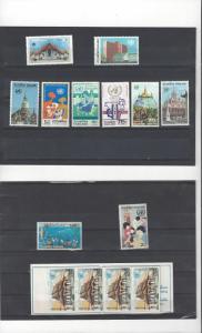 Thailand UN Days, 594, 685, 800. 831, 869, 894, 930, 976, 1008, 1047, 1125 MNH