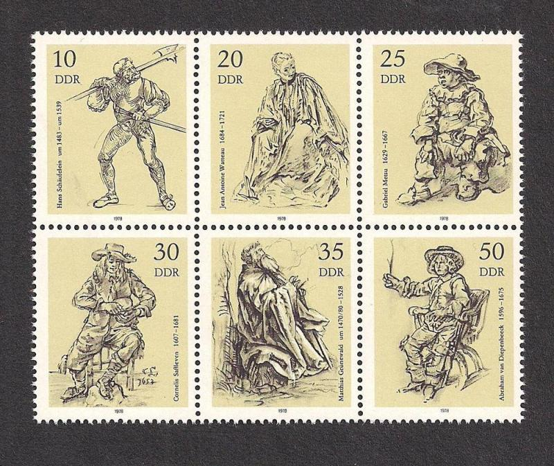 GERMANY - DDR SC# 1935-40 F-VF MNH 1978