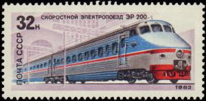 1982 Russia #5044-5048, Complete Set(5), Never Hinged