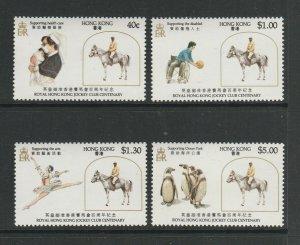 Hong Kong 1984 Jockey Club UM/MNH SG 462/5