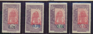 Somali Coast (Djibouti) Stamps Scott #119 To 128, Mint Hinged, 1922-7 Overpri...