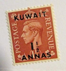 KUWAIT Sc# 74 ** MNH 1½ As postage stamp. fine +