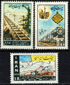 Iran #1074-6  F-VF Unused CV $110.00 (X7077)