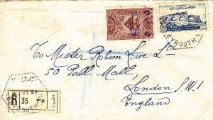 1951, Beirut, Lebanon to London, England, Registered (38875)
