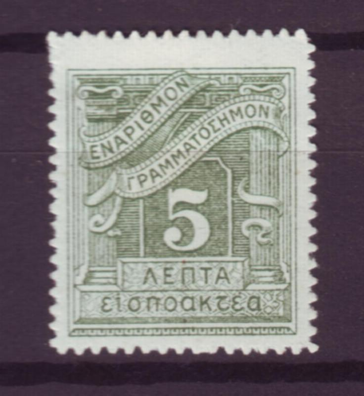 J517 jls stamps 1913-26 greece mhr scn j66c o for p post due