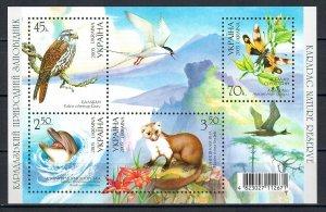 Ukraine 2005 Karadag Nature Reserve  (MNH)  - Birds, Fauna, Insects, Dolphins