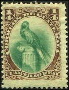 Guatemala SC# 15 Quetzal 1/4r mint no gum