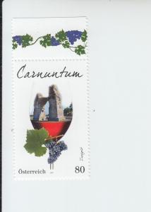 2015 Austria Carnuntum Wine District (Scott 2574) MNH