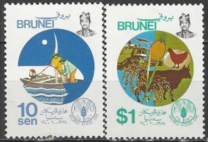 Brunei  271-2  MNH  FAO World Food Day
