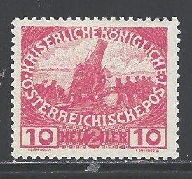 Austria Sc # B5 mint hinged (DDT)