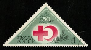 1973, Red Cross and Red Crescent, USSR, MNH, **, 50K (RТ-494)