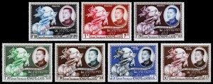 Laos Scott 18-22, C5-C6 (1952) Mint LH VF Complete Set W
