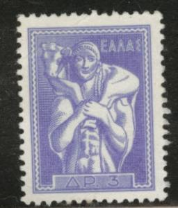 GREECE Scott 689 MH* 1960 stamp CV$1.75
