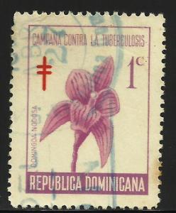 Dominican Republic Postal Tax 1967 Scott# RA37 Used